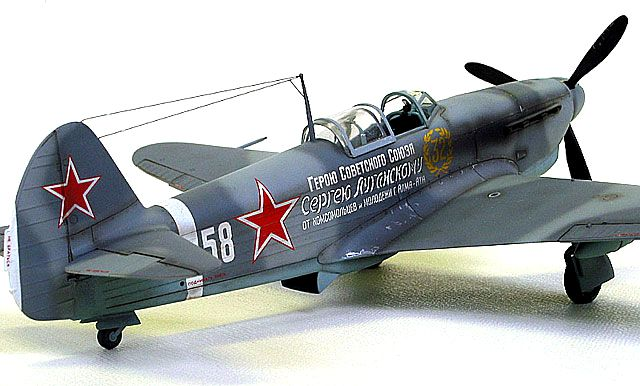 Revell военный самолет F-16 Mlu Tigermeet 2009 (1/72)